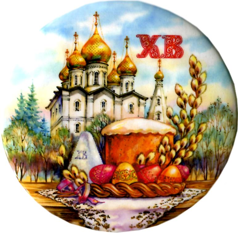 Пасха в 2021 году, какого числа день пасхи, дата православной в россии