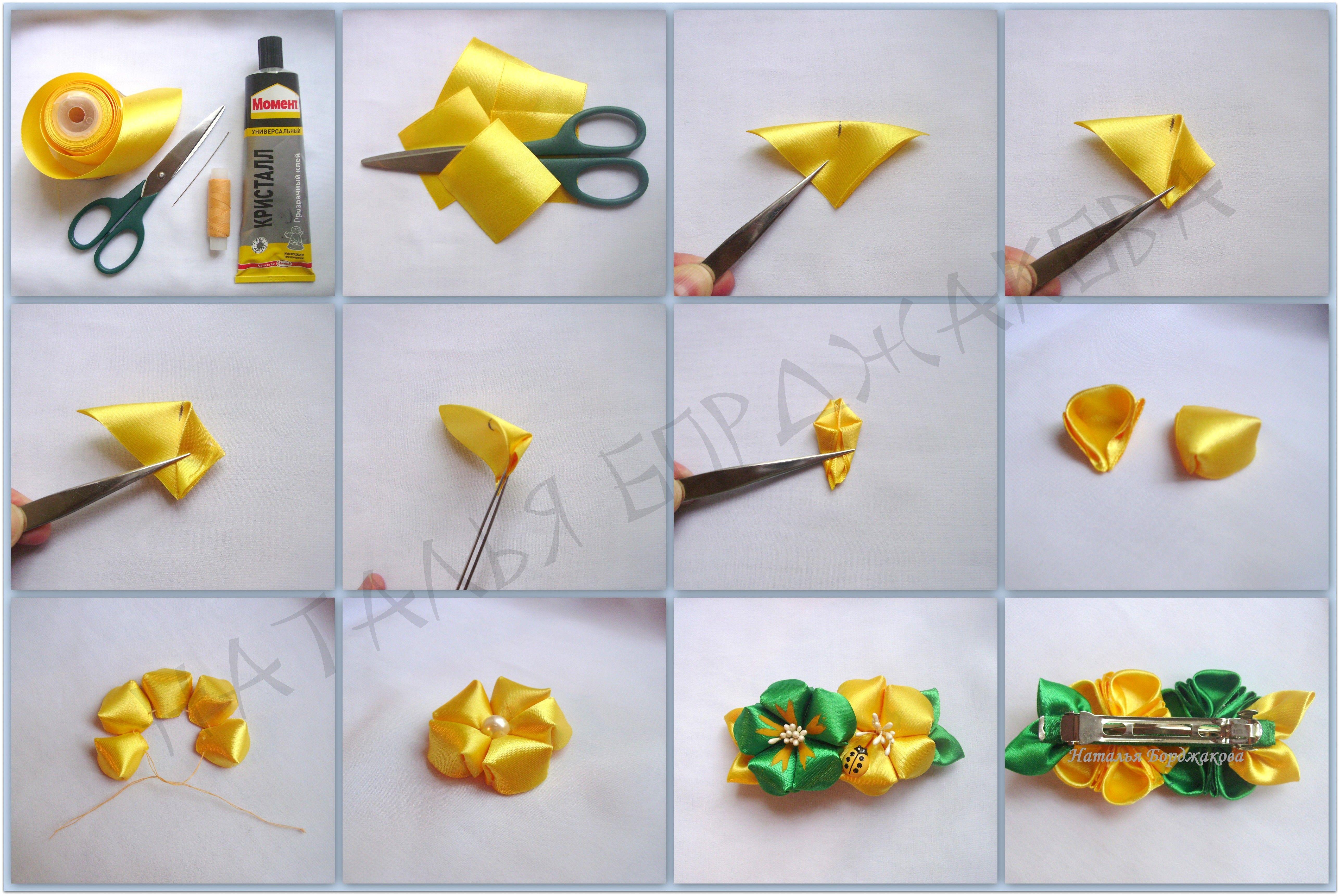 Заколки своими руками - советы мастеров как изготовить красивые заколки (100 фото)