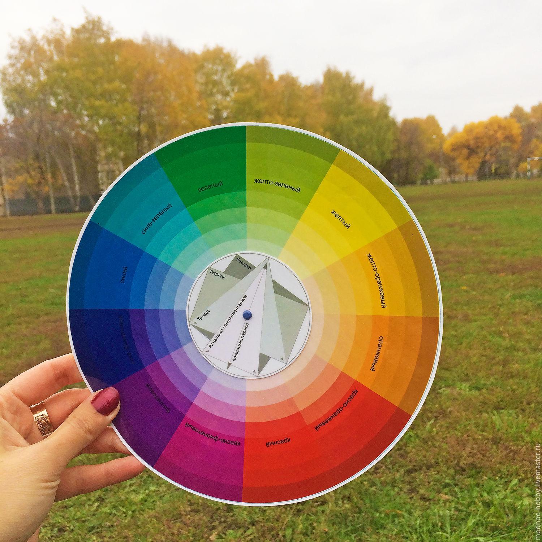 Сделать задания по композиции и цветоведенью