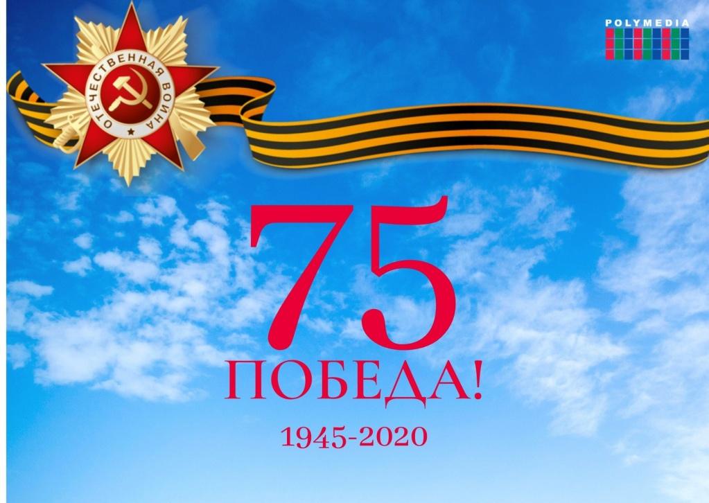 Оригинальные  поздравления с 9 мая — 10 поздравлений — stost.ru  | поздравления с днем победы!. страница 1