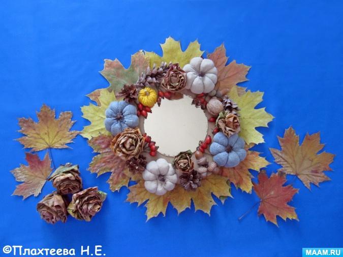 Осенний букет. композиции своими руками из листьев, природного материала - лучшее.