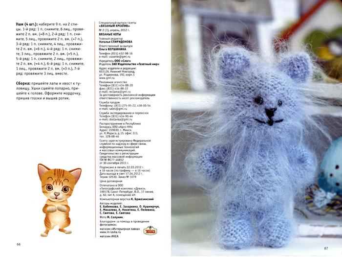 Шапочка kitty cap — как связать шапку с ушками китти на спицах