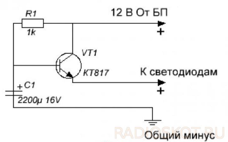 Плавное включение и выключение светодиодов: схемы розжига