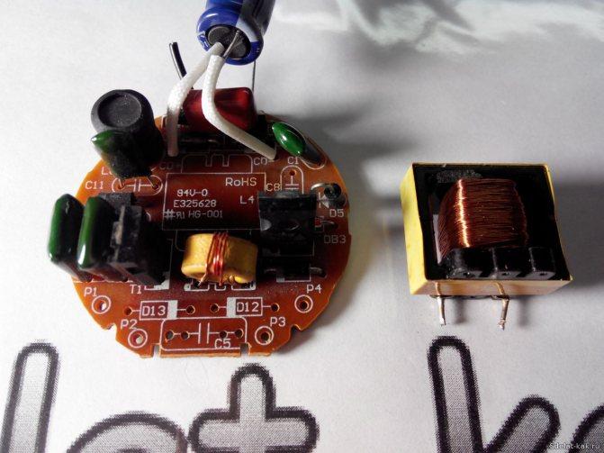 Светодиодная лампа из энергосберегающей своими руками