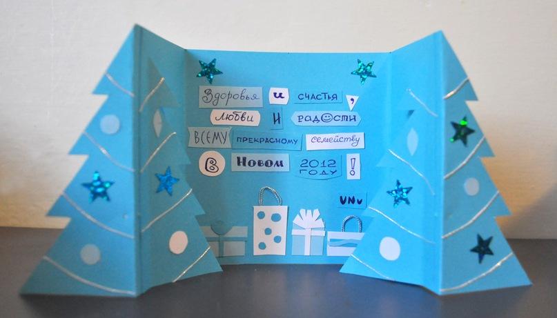 Новогодние открытки своими руками: лучшие пошаговые идеи для детей