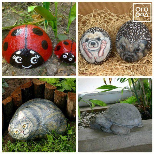 Садовые поделки из бетона своими руками: примеры создания с фото