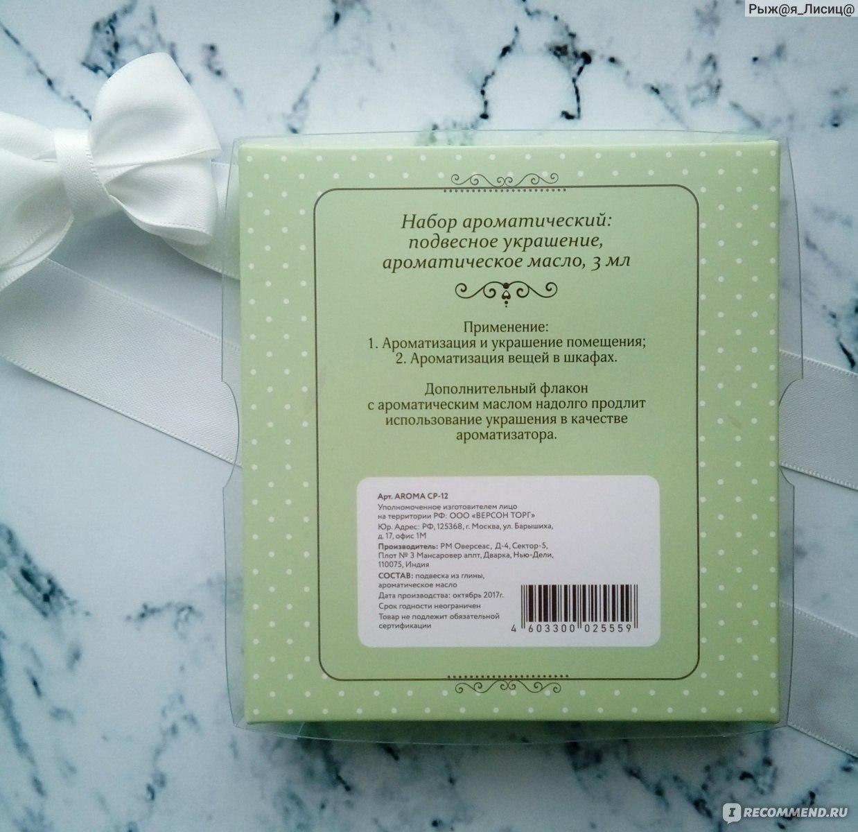 Как сделать розу: обзор способов изготовления своими руками. пошаговые инструкции и 85 фото готовых изделий