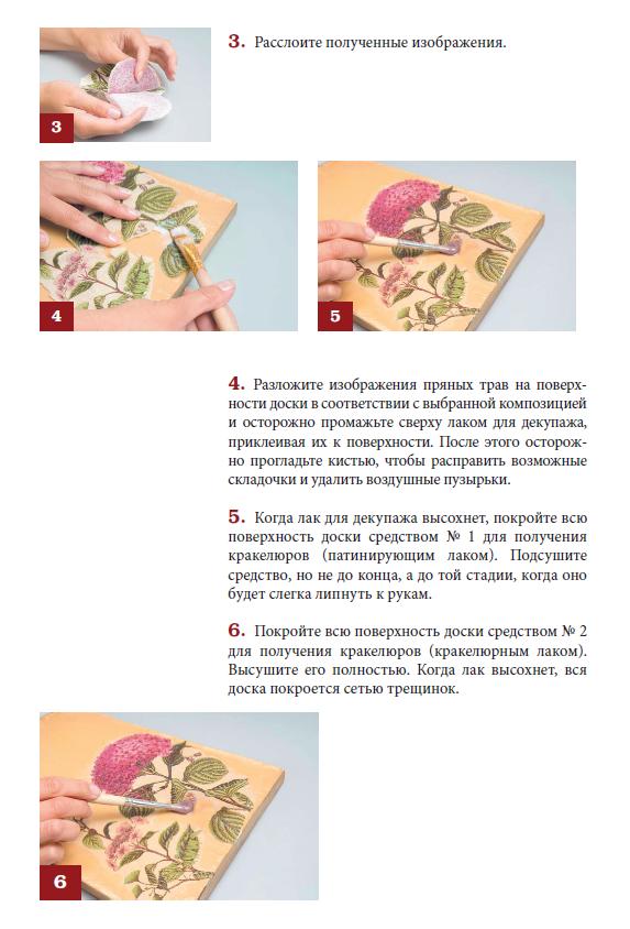 Поделки из бумажных салфеток своими руками: идеи и техники создания поделок для детей и взрослых