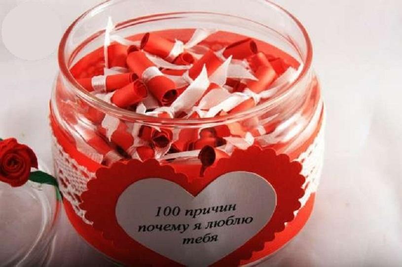 101-на причина, почему я люблю тебя