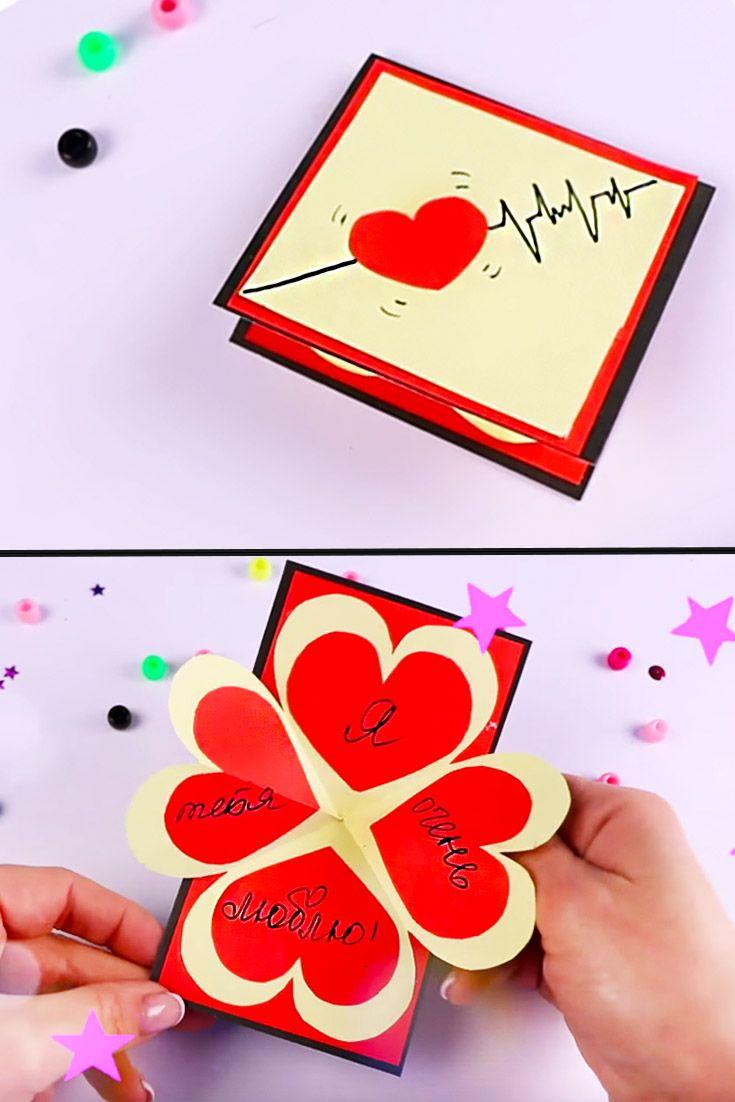 Сердечки на 14 февраля. самые красивые валентинки ко дню всех влюбленных