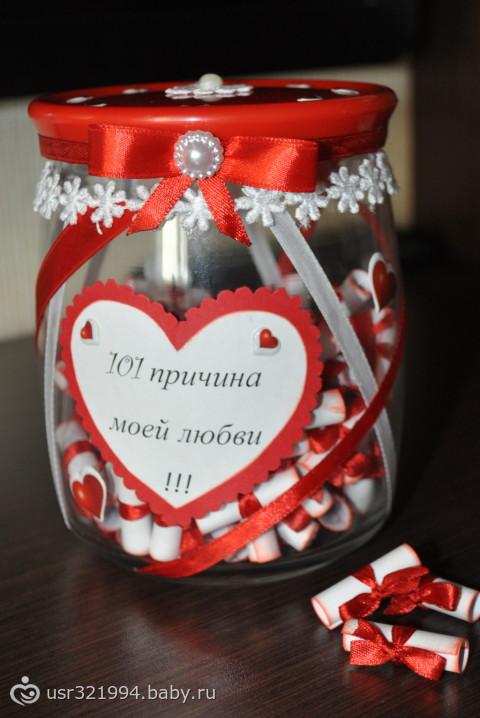 Что подарить родителям на годовщину свадьбы. подарок родителям на годовщину свадьбы