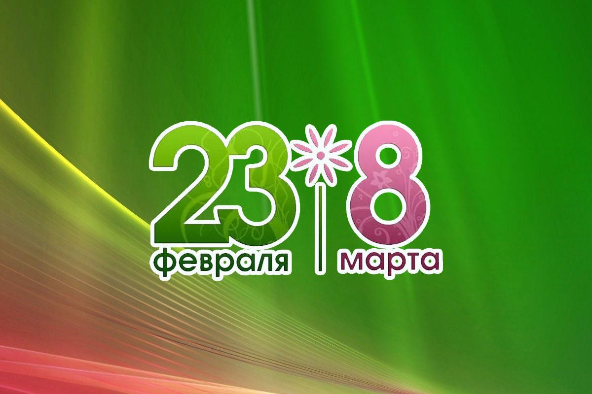 Смешные поздравления с 8 марта 2021 подруге (стихи, картинки) | ура позитив