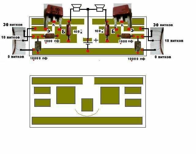 Как сделать простой металлоискатель-детектор своими руками практически без затрат