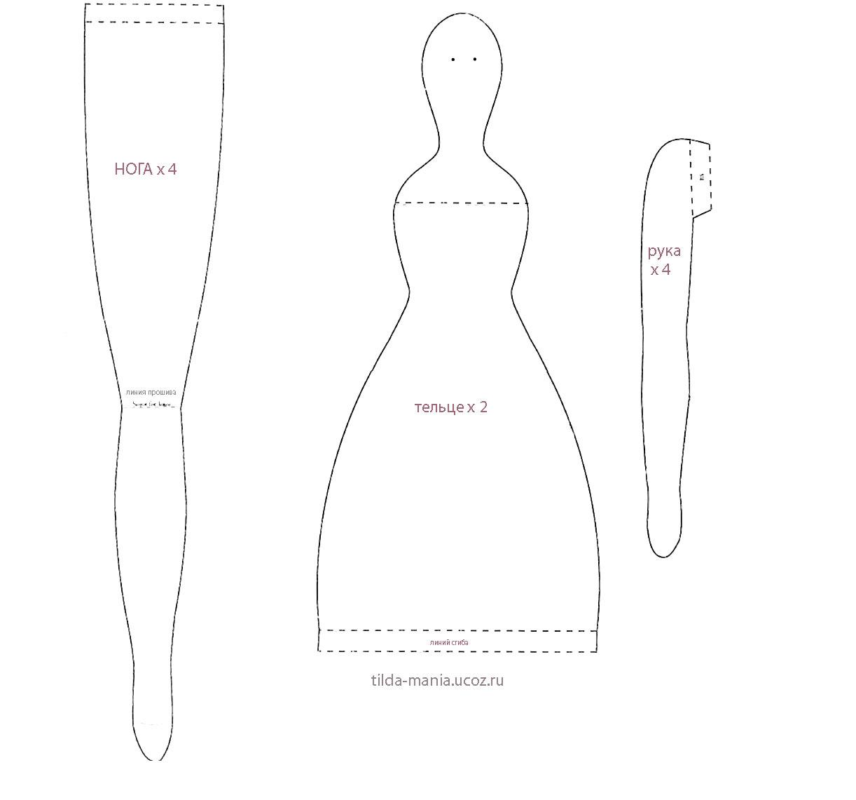 Тильда своими руками для начинающих. история игрушки, материалы и инструменты для создания, пошаговый процесс изготовления. шитье тильды: секреты мастерства