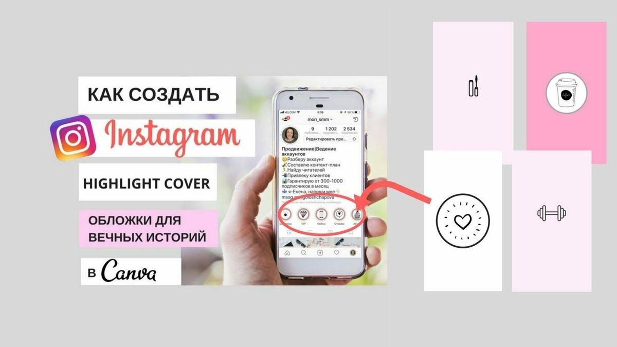 """Как установить новую обложку профиля в """"одноклассниках"""""""