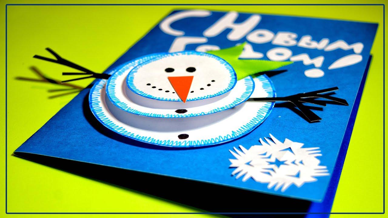 Новогодние открытки своими руками для детей: мастер-классы и шаблоны открыток на новый год 2020