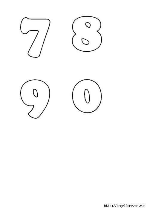 Построение выкройки и пошив алфавита из фетра