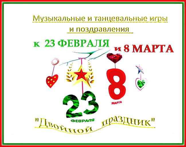 Оригинальные  поздравления с 8 марта (в стихах) — 99 поздравлений — stost.ru    поздравления с международным женским днем. страница 1