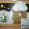 Оригинальная снежинка-балерина из бумаги: мастер-классы