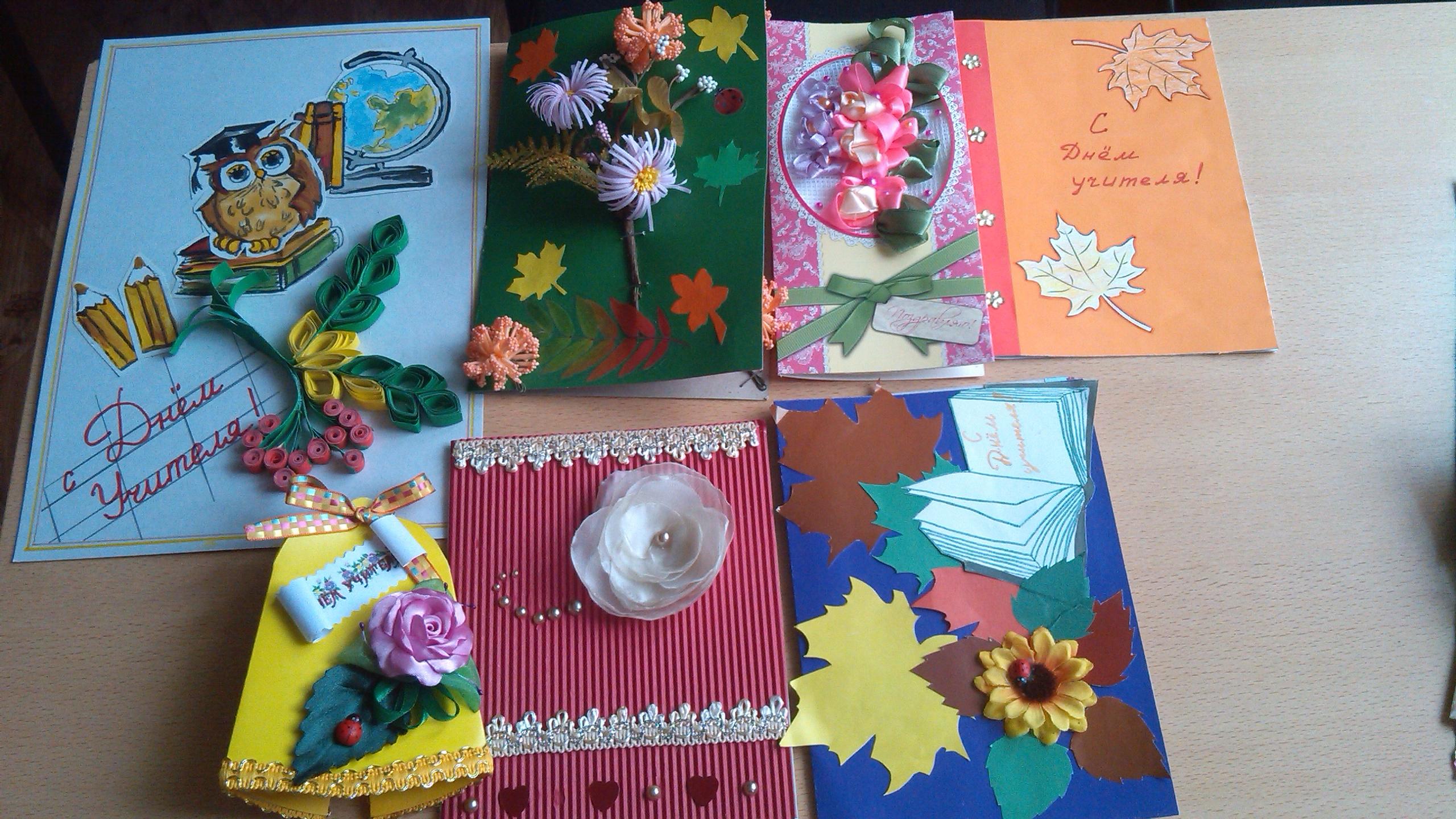 Открытки ко дню учителя своими руками (шаблоны и картинки)