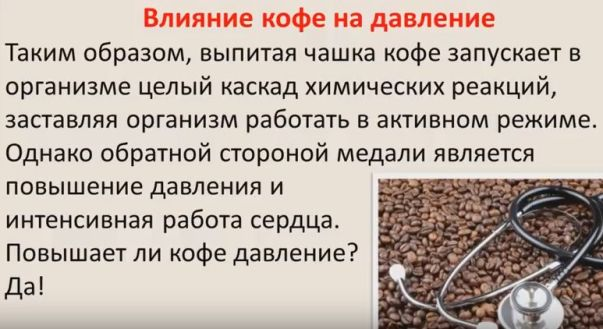 Сердце в гадании на кофейной гуще: значение символа