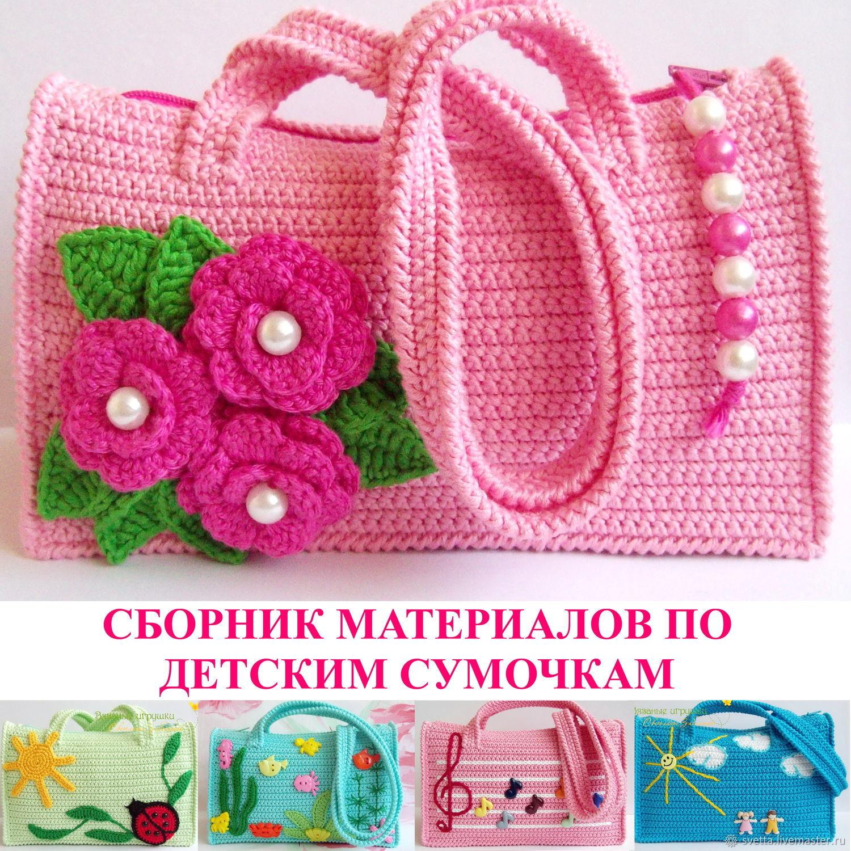 Детская сумка крючком - вязание - страна мам