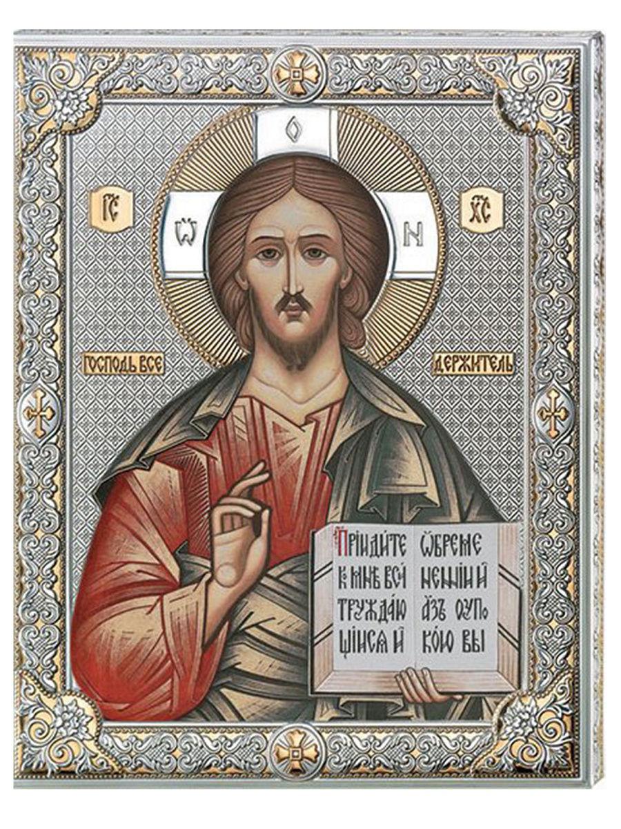 Значение иконы иисуса христа и в чем помогает образ спасителя