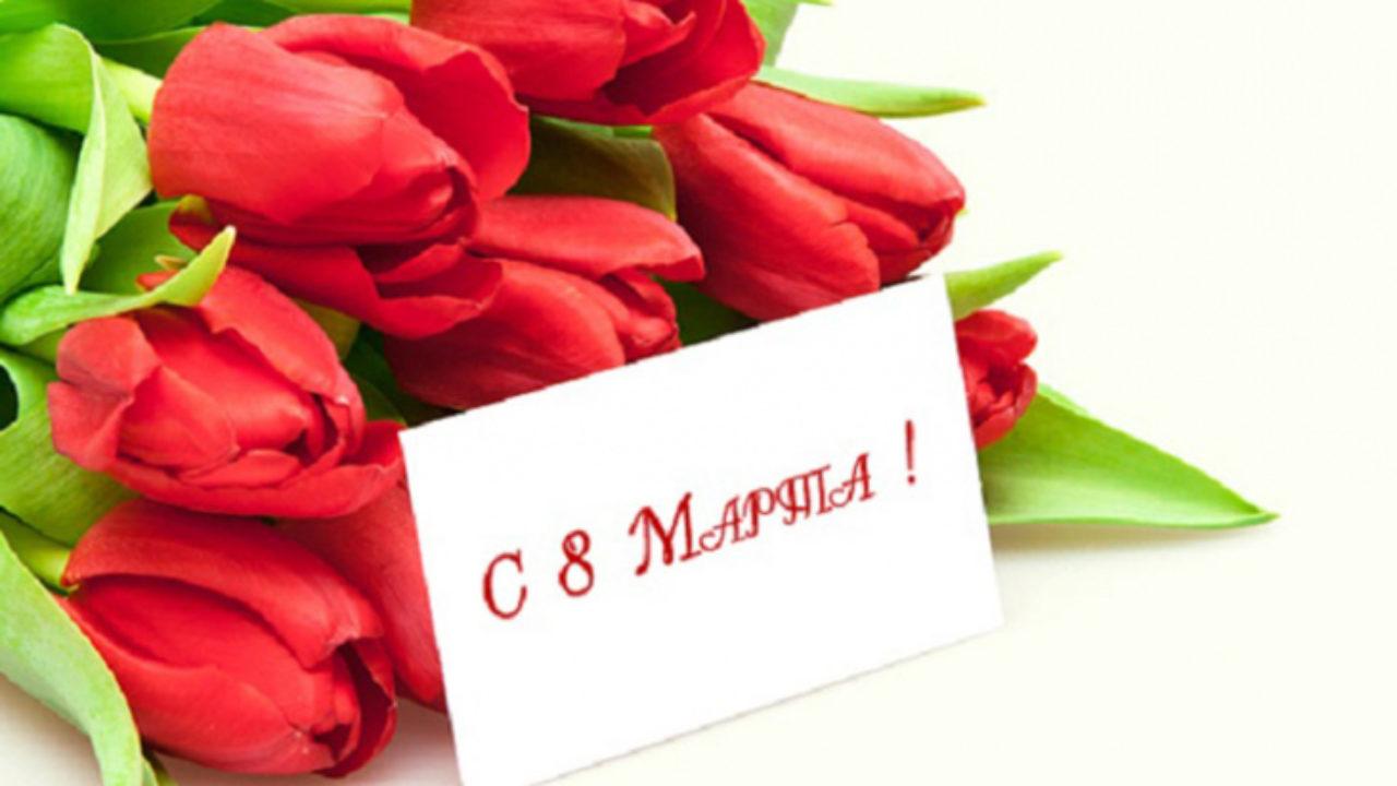 Как оригинально и трогательно поздравить сестру с 8 марта в стихах?