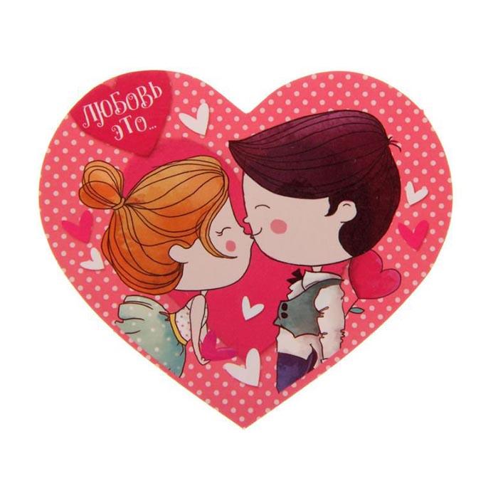 Пушистики-валентинки