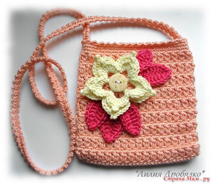 Вот, наконец-то обещанный мк сумочки. - вязание для детей - страна мам