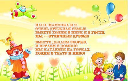 Стихи на 9 мая для детей — школьников и дошкольников (на разный возраст)