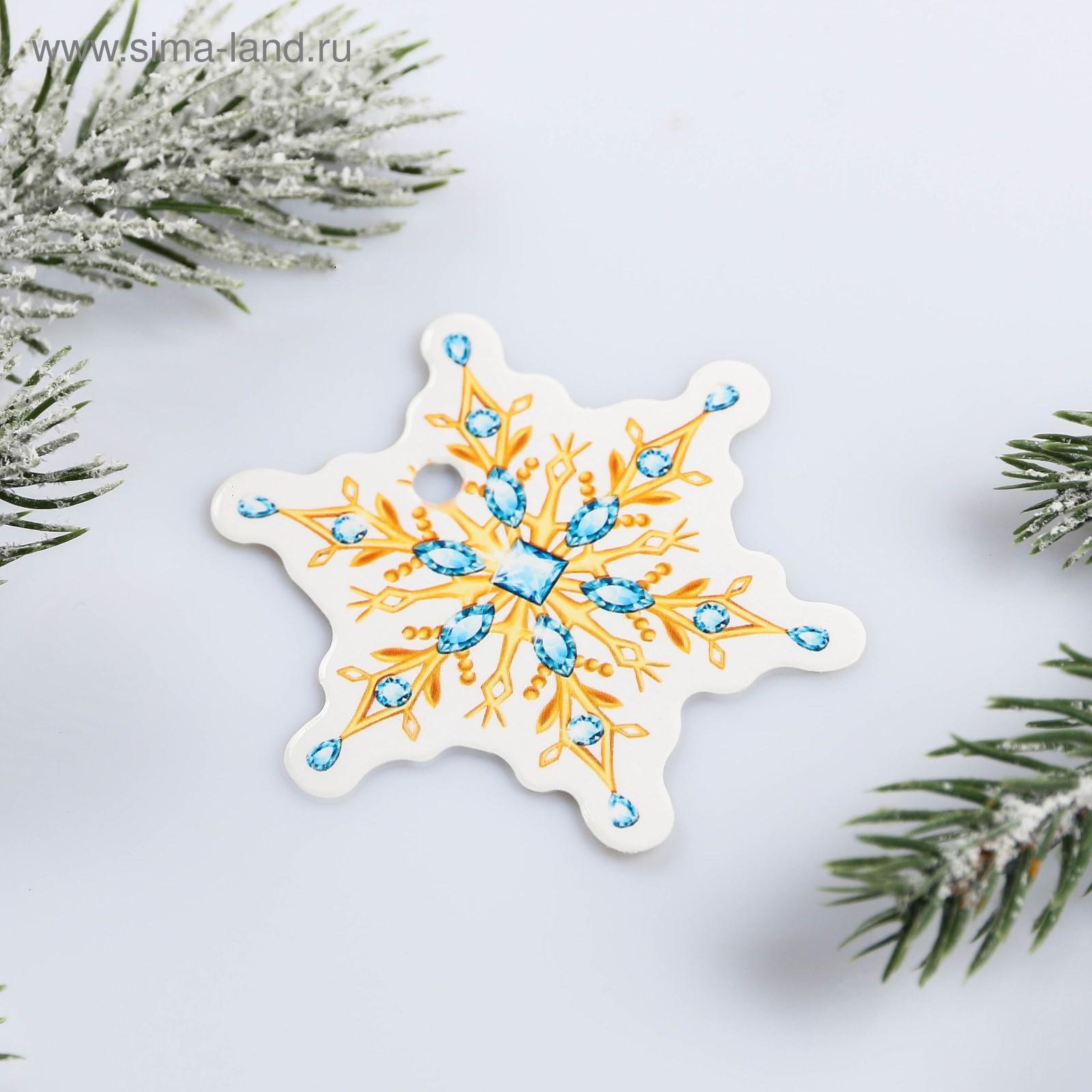 Снежинки из бумаги своими руками:75+(фото) пошаговых инструкций