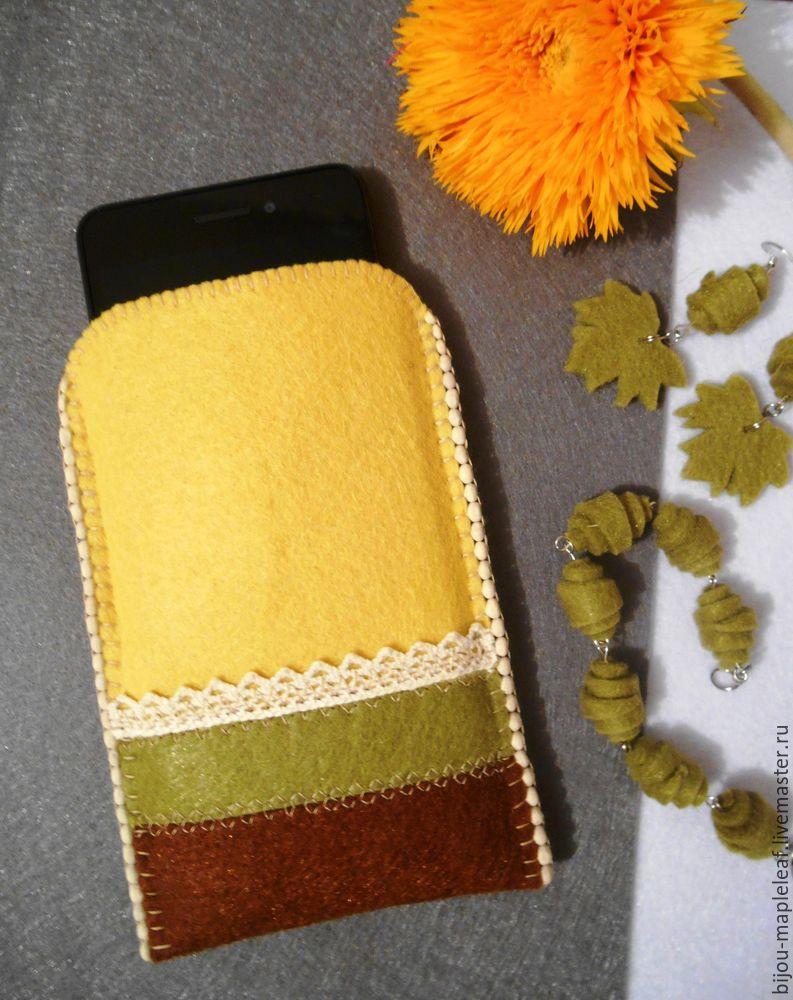 Как сшить чехол для телефона из фетра или кожи