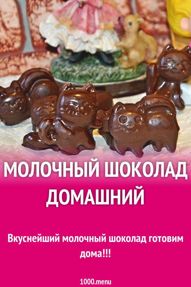 """Домашние сосиски """"сочные"""" – кулинарный рецепт"""
