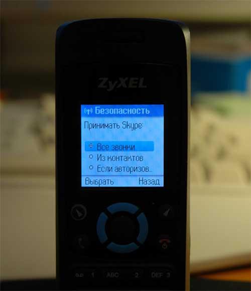 Как зарегистрироваться в скайпе без номера телефона | skype