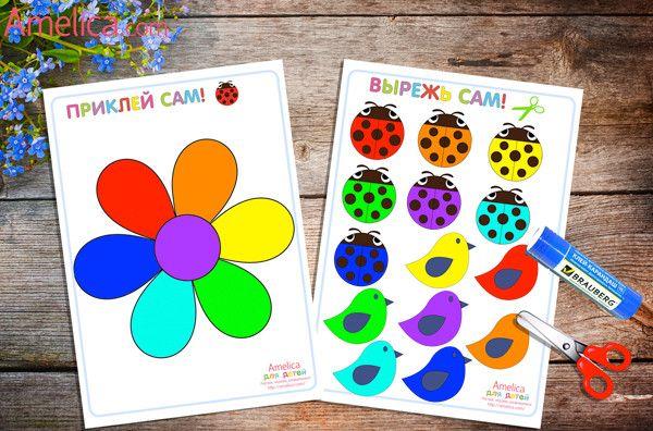 Нии эврика. учим цвета интересно: игры для детей 3–4 лет