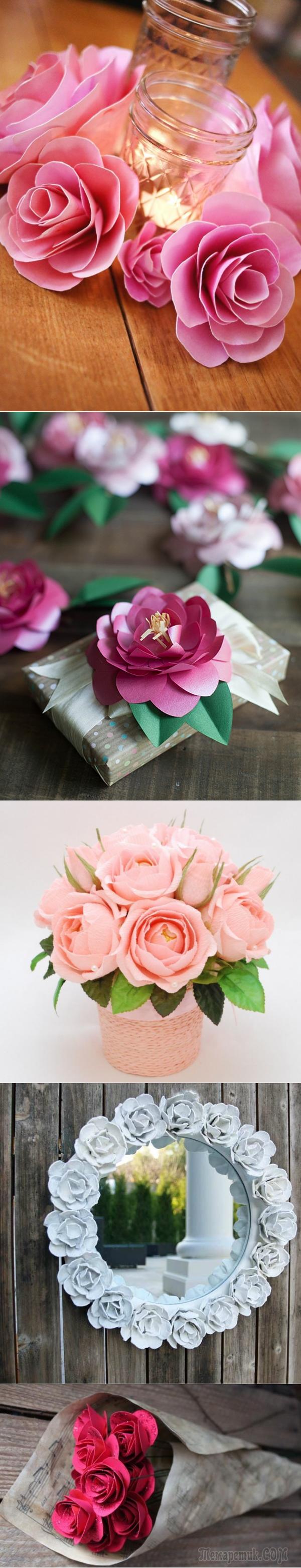 Розы из бумаги своими руками – простые способы как сделать бумажный цветок и букет (115 фото)