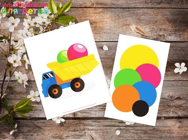 Учим цвета развивающая игра для детей, как выучить цвета с ребенком, дидактические игры для детей дошкольного возраста