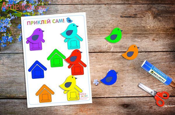 Учим цвета: развивающие игры для самых маленьких