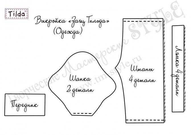 Тильда заяц: инструменты и материалы, подготовка и процесс пошива, выкройки и рекомендации