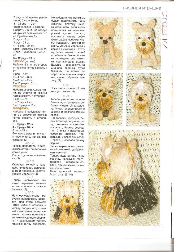 Вязанная собачка спицами: идеи и схемы, видео
