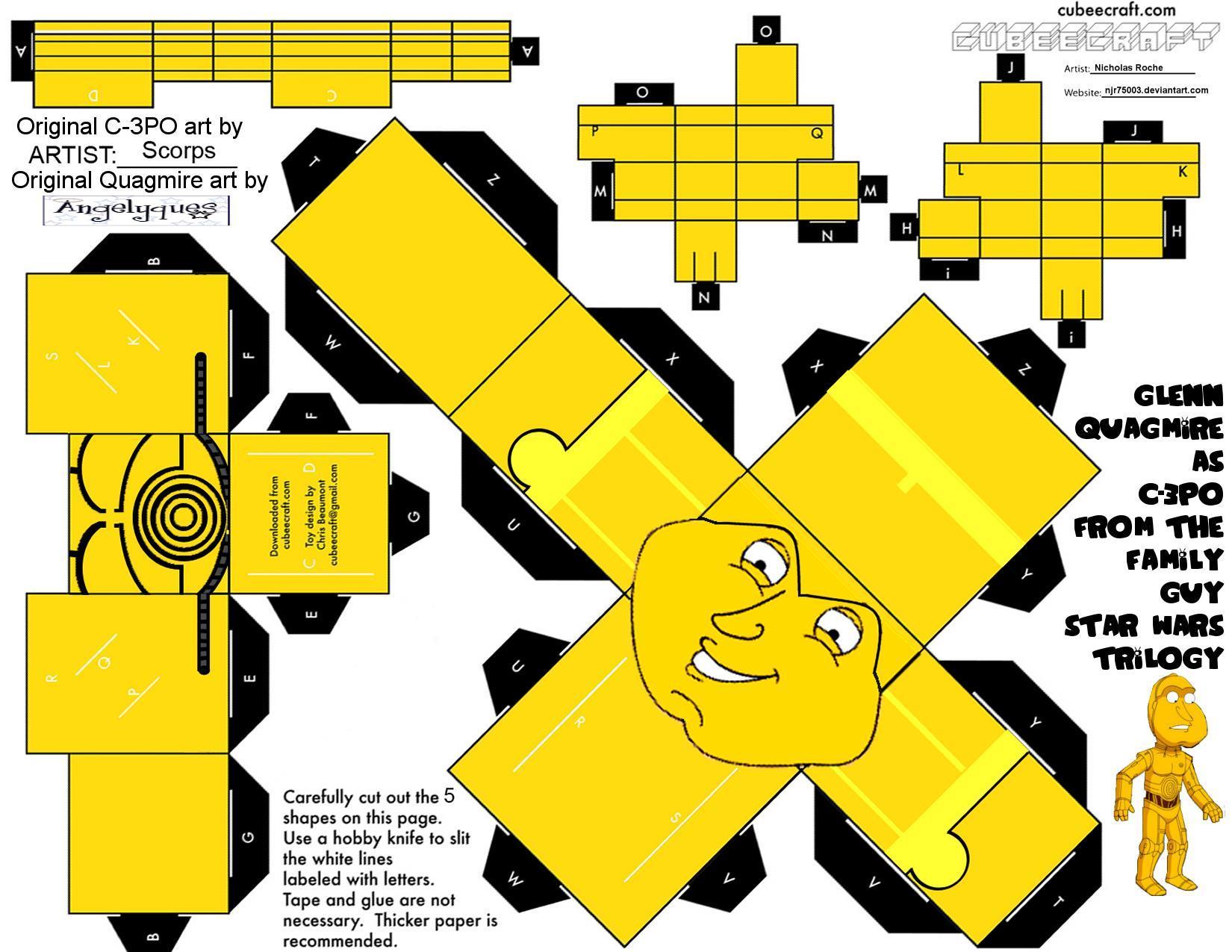 Как сделать машину бамблби из бумаги. как сделать из бумаги трансформера. из пачек от сигарет