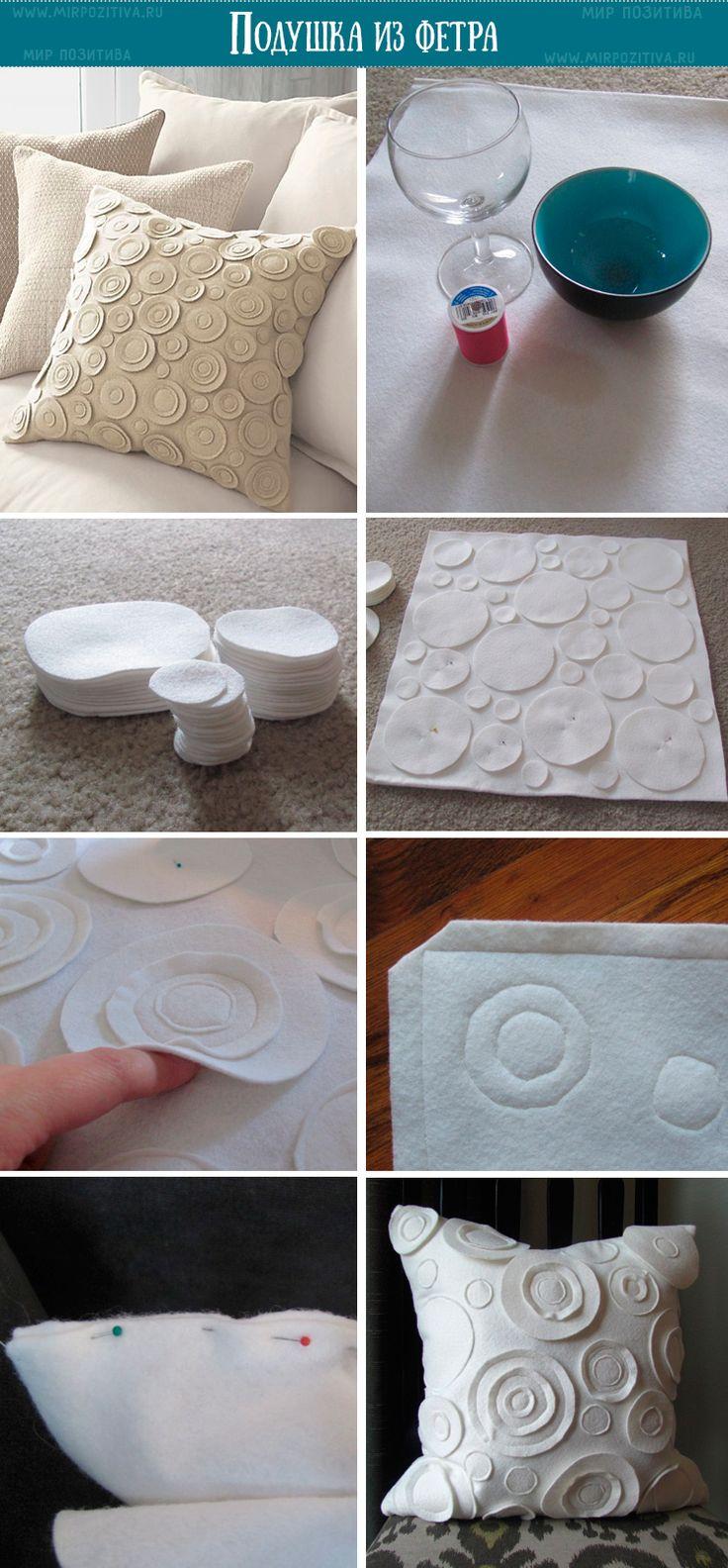 Декоративные наволочки: идеи дизайна и инструкция по изготовлению изделия