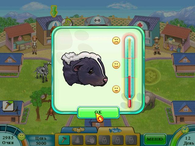 Сюжетно-ролевая игра «зоопарк» (средняя группа). воспитателям детских садов, школьным учителям и педагогам - маам.ру
