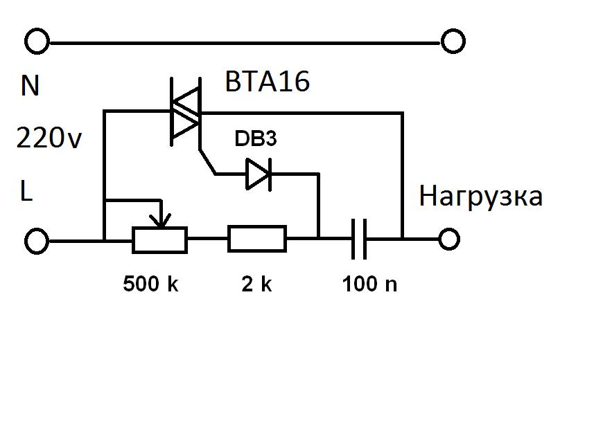 Терморегулятор своими руками: схема, видео, фото
