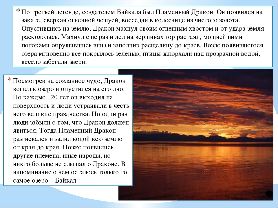 Золотое-мистическое иподводная река: озеро-легенду без туристов показали вразгар пандемии