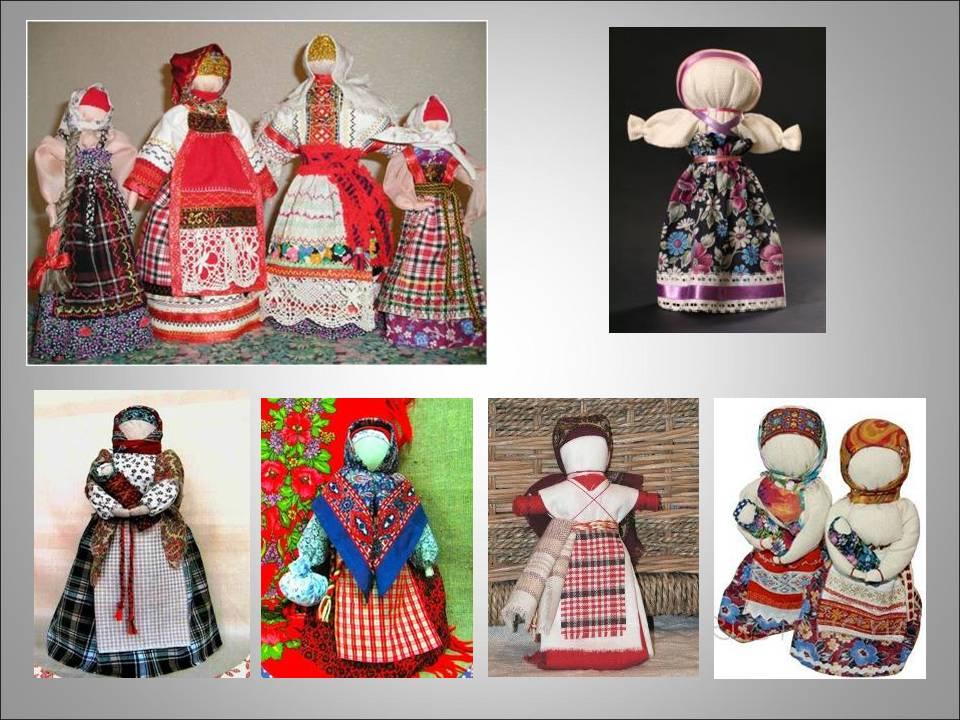 Тряпичная кукла с вставными глазками — своими руками