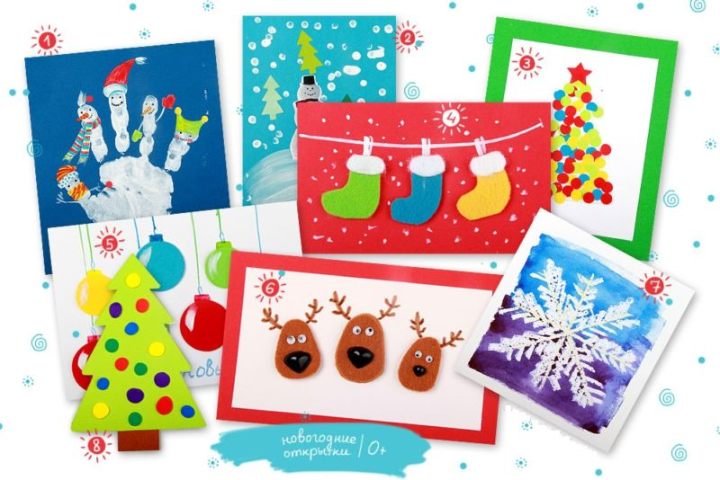 Открытки на новый год своими руками: простые и оригинальные поделки в садик и школу