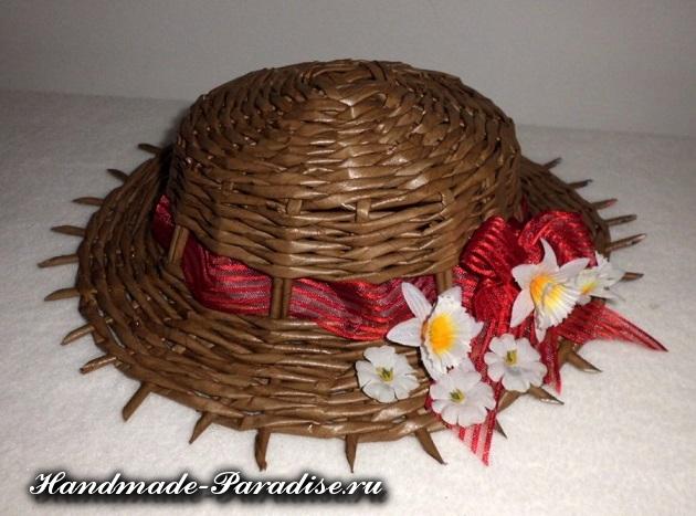 Мастер-класс поделка изделие 8 марта день матери день рождения день семьи плетение плетеные игольницы- шляпки мк бумага газетная картон ткань трубочки бумажные