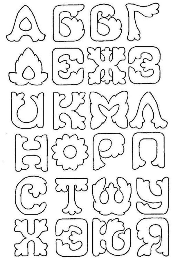 Буквы из фетра своими руками: выкройки и пошаговый мастер-класс с фото